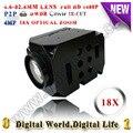 2592x1520 макс 4MP камеры скрытого видеонаблюдения блок ptz ip камеры 18X Оптический зум скорость купола модуль камеры cam модуль мини камера