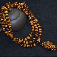ААА класса Тигриный глаз mala Тибетский желтый dzambhala молитва