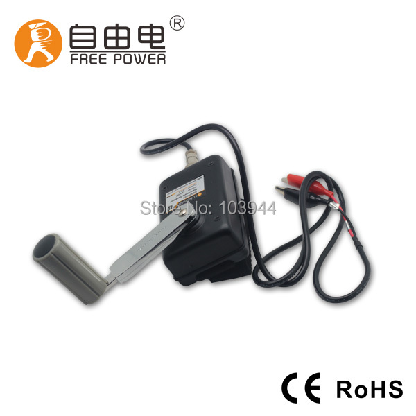 15.5V 30W Hand Crank Generator