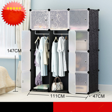 1 Set Silicone Toys Clothing Storage Sabinet Free Combination Bookcase Resin Large Storage Box Garderobe Cabinet