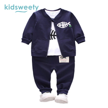 Kidsweety Kids Suits Cotton Fish Pattern Zipper Boys Girl Children T-Shirt Coat Pants Sets Patchwork Casual Kid Three Piece Suit