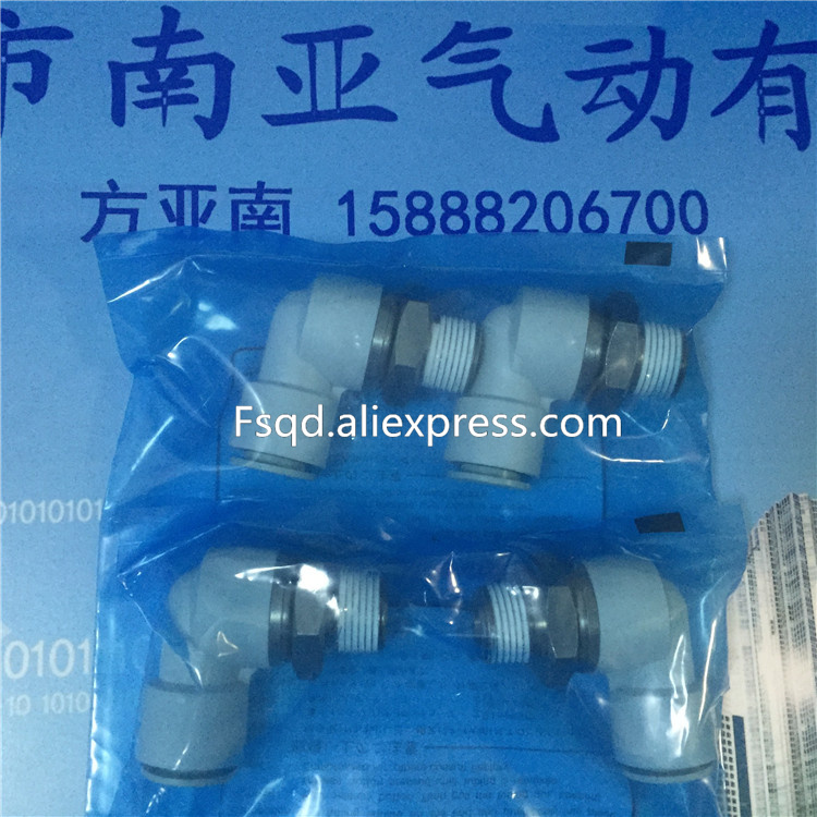 все цены на  KXL12-03S  KXL12-04S  SMC connector high speed rotary quick coupler air hose fitting quick connect,Have stock  онлайн