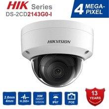 Hik оригинальный Купол ИК фиксированной сетевой безопасности Night Версия видеонаблюдения IP Камера DS-2CD2143G0-I IP67 4MP CMOS с слот для карты SD