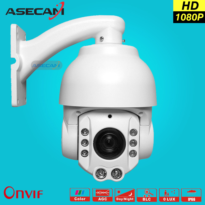 HD High Speed Dome ptz IP Camera 1080P 30x Auto Zoom optical 5~90mm lens Security Outdoor Waterproof Network Onvfi ipcam 7 waterproof middle speed ptz ip dome camera 150m ir night vision 20x optical zoom ip66 4mp ptz ip dome camera with wiper