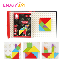 Enjoybay Magnetic Wooden Jigsaw Book Kids Tangram Puzzle Toys Educational Math Toy for Baby Birthday Christmas Gift for Children baby educational toys thick magnetic wooden fishing pole game for kids 9pcs ocean fish fun jigsaw board birthday christmas gift