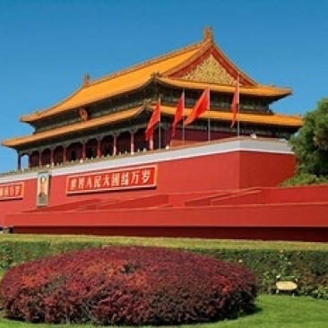 Gate Of Heavenly Peace Gardens The Forbidden City Beijing China Print By Miva Stock 24