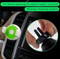 Qi Kablosuz Araç Şarj Verici Şarj Pad samsung s8 s7 için Cradle Tutucu iphone/xiaomi/htc/huawei/Nexus/lg/zte/Alcatel