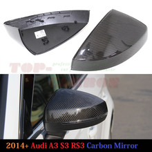 1:1 Replacement Carbon Fiber Rear View Mirror For Audi A3 S3 2014 2015 2016 Without Side Lane assit