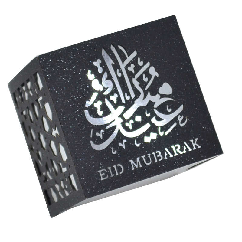 Eid Mubarak 2019 New Deisgn Happy Eid al-Fitr Gift Box Islamic Party Favor  Box Laser Cut Eid Favor Box