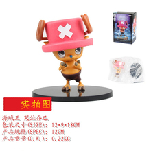 12cm one piece Tony Tony Chopper Cotton Candy Lover model lovely cute Q edition toys pvc boxed anime collection gift GH442