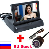 High Resolution 4 3 Color TFT LCD Folding Car Parking Assistance Monitors DC 12V Foldable Car