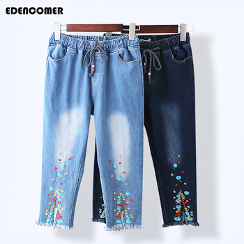 Edencomer XXXL 4XL Plus Size Embroidery Jeans for Women 2019 Autumn Casual Loose Korean Panelled Vintage with