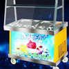 2016 Newest LED Lighting Double Square Pan 6 Buckets Fried Ice Cream Roll Machine Fried Ice