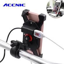 Suporte universal de celular para motocicleta, suporte para celular accnic com carregador usb para iphone x 7 plus samsung