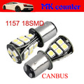10X S25 P21/5W 1157 BAY15D 18SMD 5050 led 18 SMD 18LED Brake Tail Trun signal led bulb DC12V White
