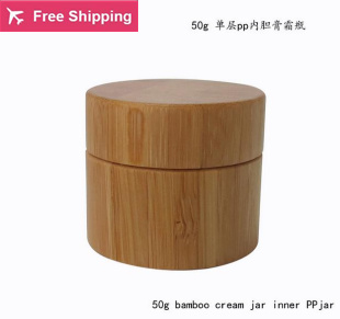 Free shipping high quality 50g 10pcs/lot bamboo cream jar inner PP body care cream jar,bamboo packing bottle стоимость