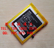 Free shipping high quality mobile phone battery CAB4160000C1 for ALCATEL EV07 with good quality and best price