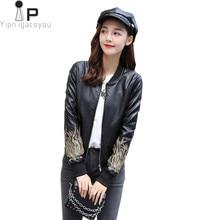 18562c1e4edc2 Locomotive court faux cuir vestes femmes 2019 printemps automne nouveau  coréen broderie baseball uniforme PU femme en cuir veste