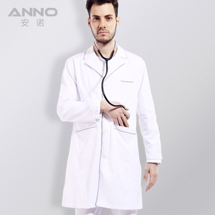 Online Buy Wholesale long white coat doctor from China long white ...