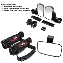UTV Roller Bar Side Grab Handles & Rear View Center Mirror & Side View