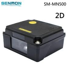 USB/RS232 1D/2D Лазерный Сканер Штрих-Кода Модуля Мини Портативный Лазерный Встроенный считыватель штрих-кодов PDF417 qr-код сканер