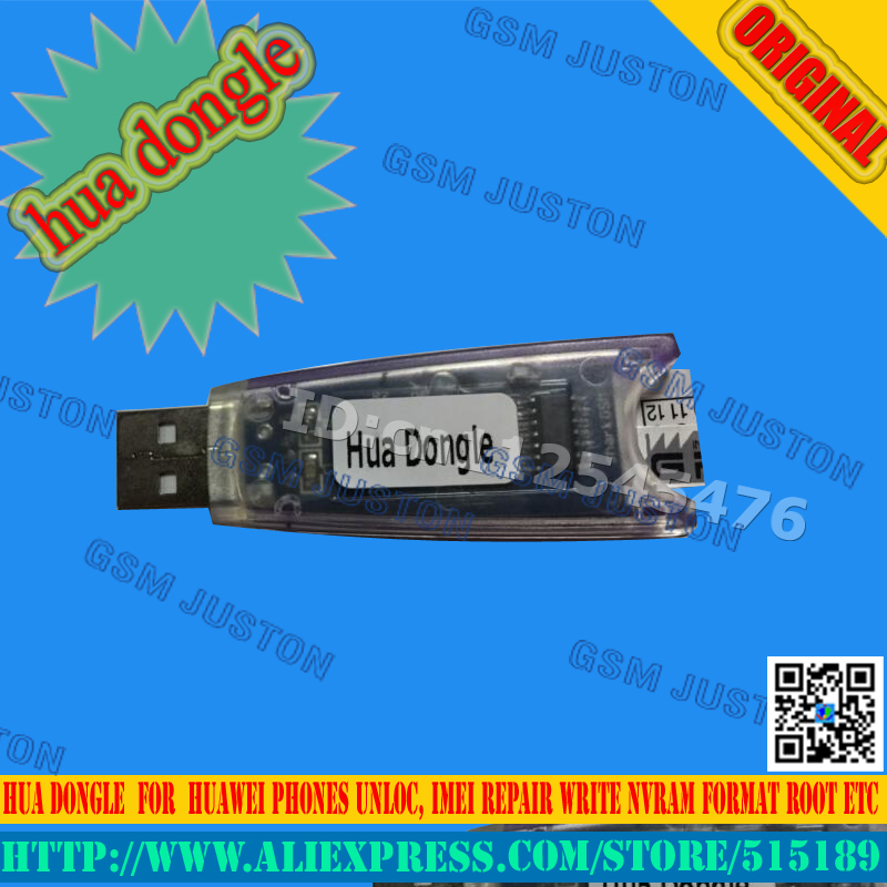 2017 new version HUA Dongle hua dongle for huawei unlock