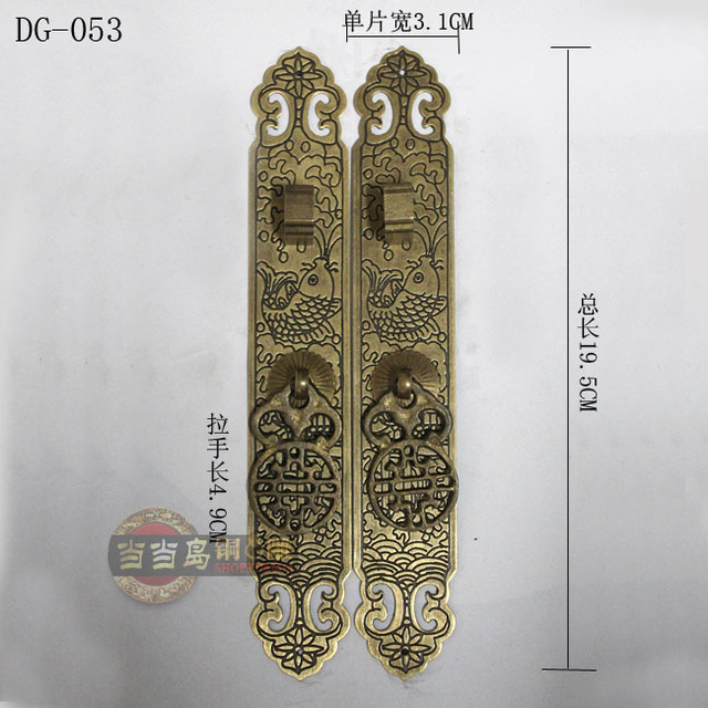 Chinese antique bronze copper door handle furniture accessories straight Handle DG-053 19cm free shipping