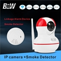 Mini Onvif IP Camera Network Wireless Camera + Smoke Detector Home Alarm System Security 720P HD Wifi Surveillance Camera BW12R