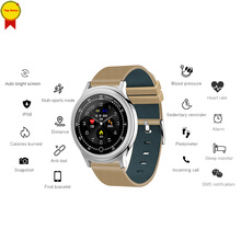 купить smart watch Q28 waterproof Passometer Sleep monitor Heart rate monitor smart bracelet men For smartwatch women sport wristband дешево