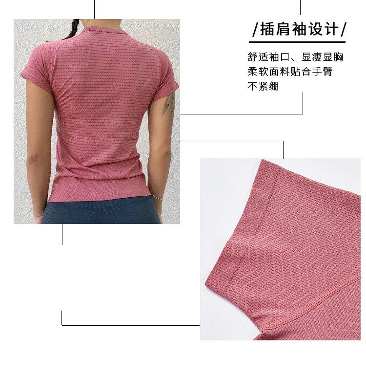 Camisa de Manga Curta de Fitness Yoga