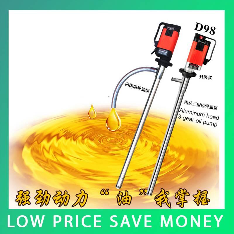 8000CPS Oil Barrel Pump 220V Stainless Steel Honey Pump 220v 50hz 60l min 316 stainless steel high viscosity oil rotary vertical screw pump