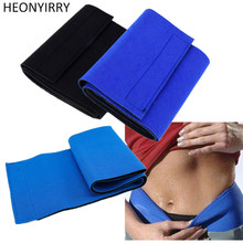 HENOYIRRY 100 19cm Waist Belt Abdomen Shaper Sweat Belt Lose font b Weight b font Fat