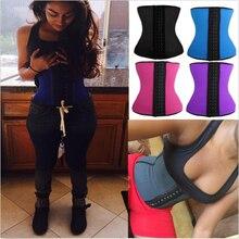 hot body shaper women shapewear slim waist trainer for women trainer waist cincher underbust corset slim waist trainers belt