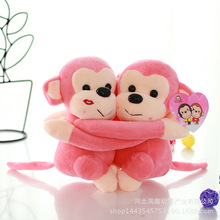 a pair of cute plush hug monkey toys pink lovers monkey dolls gift about 22cm