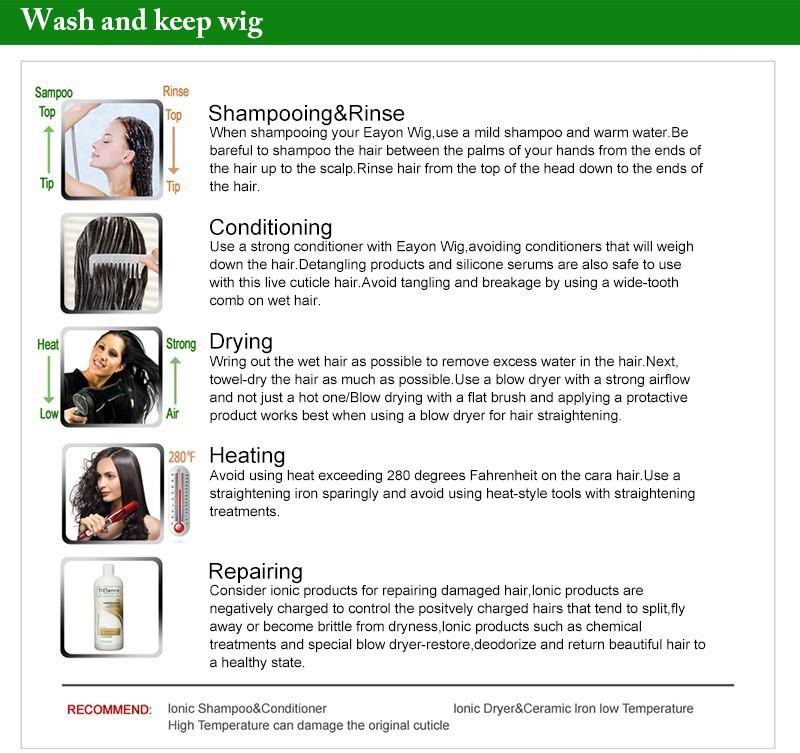 wash-wig-