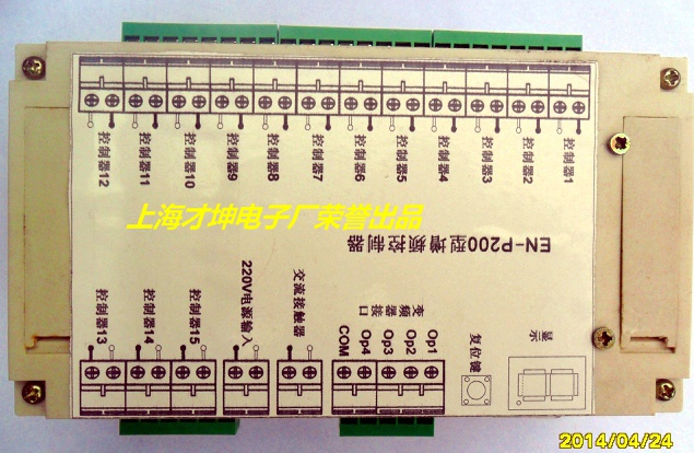 Ventilation System Automatic Control of PLC Frequency Increasing Controller in Ventilation System цены