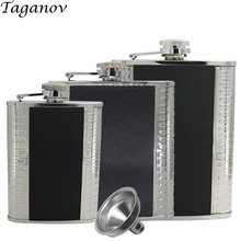 4 oz 6 oz 7 oz Stainless Steel Hip Flask Black PU Leather Portable Whiskey Travelling Flagon Funnel Included alcohol bottle gift потребительские товары 4 sglass 2 5 oz 75