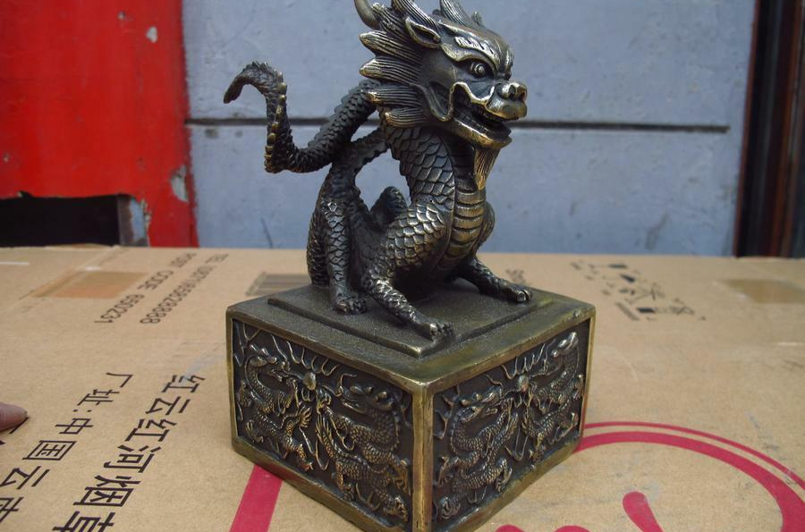 Chinese Refined Brass carved Ru Yi Dragon Kirin Lucky Wealth seal stampChinese Refined Brass carved Ru Yi Dragon Kirin Lucky Wealth seal stamp
