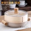 Japonês médica pedra de bambu vapor doméstico multifuncional antiaderente panela de sopa panela de indução de gás tampa de vidro