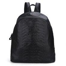 Новая Корейская мода тисненая кожа тиснением женщин рюкзак первый слой коровьей дамы сумка