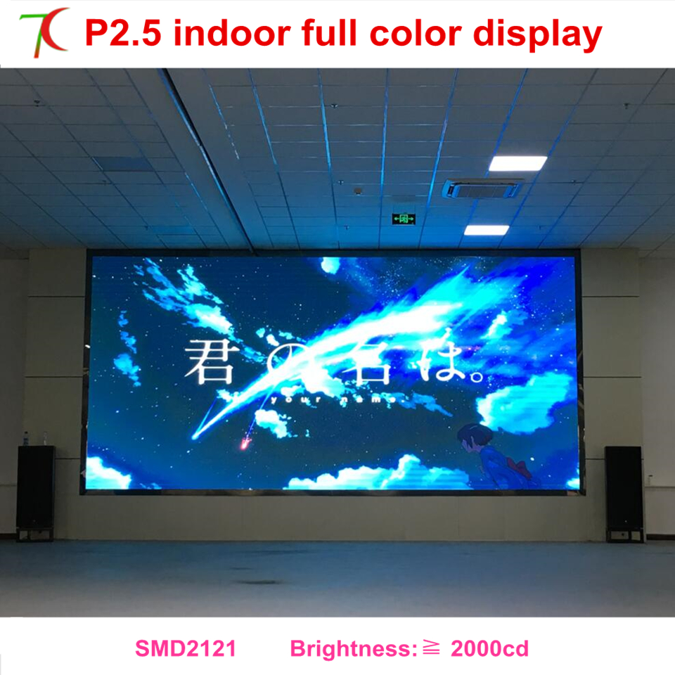 P2.5 Full Color Led Screen Widely Use For Led Video Wall