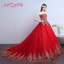princess luxury red golden