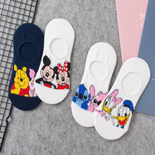 cheap cute duck mouse women cotton socks cartoon animal funny low cut ankle
