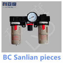 BC4000 pneumatic components oil and water separation of gas source treatment pressure regulating filter Sanl(China)