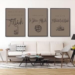 Image 4 - 現代のアラビア語イスラムウォールアートキャンバス絵画書道イスラムプリントポスター写真リビングルームラマダン家の装飾