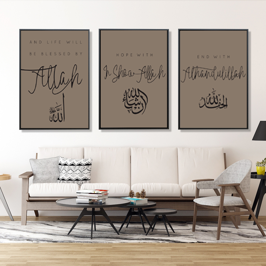 Image 4 - Modern Arabic Islamic Wall Art Canvas Paintings Calligraphy  Islamic Prints Posters Pictures Living Room Ramadan Home  DecorationPainting