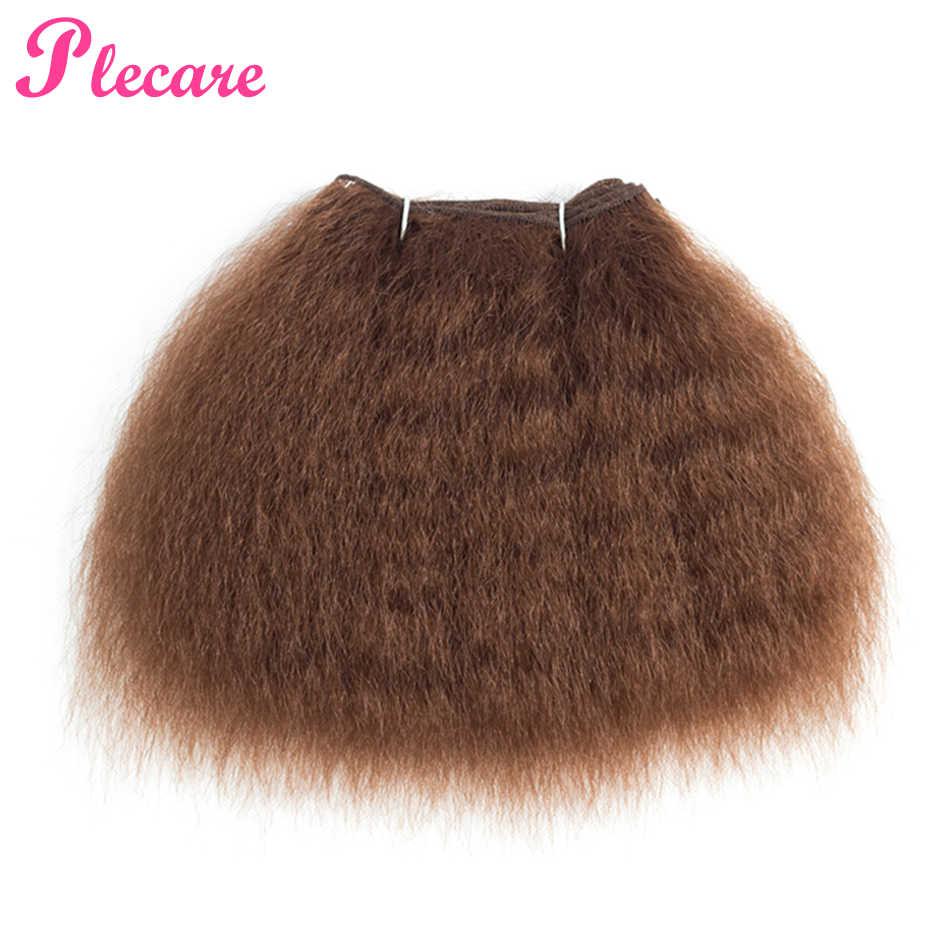 Plecare афро кудрявый вьющиеся прямые 100% Kanekalon Синтетические пряди для наращивания волос природных яки Стиль для Для женщин цельнокроеное платье