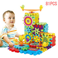 81 Pieces Electric Gears 3D Puzzle Building Kits Plastic Funny Bricks Educational Toys For Kids Children