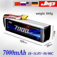 2pcs JMP Lipo Battery 4S 7000mAh Lipo 14.8V Battery Pack 60C for 1/5 Car 1/8 RC Car for Traxxas X MAXX 1/7 UNLIMITED