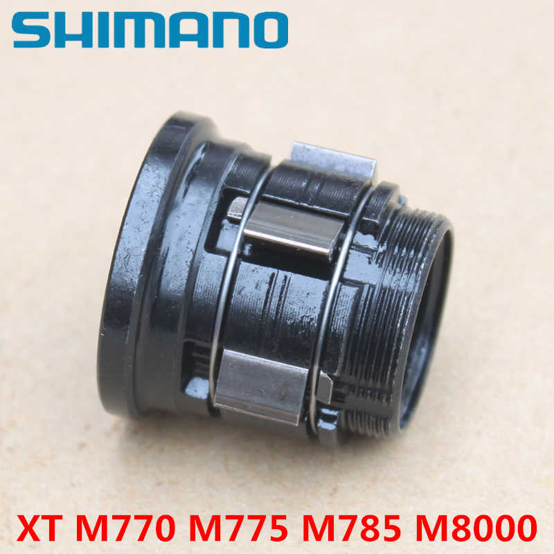 Shimano دراجة هوائية جبلية XT M770 M775 M785 M8000 العجلات الخلفية WH-M785 WH-M8000 أجزاء الجسم الحرة الربيع Pawl
